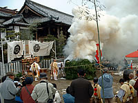 Goma (Holy Fire) Ceremony