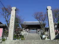 Hiromine Shrine Entrance