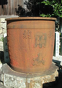 Big Cast-Metal Pot