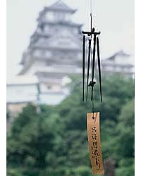 Myochin Tong Wind Chimes