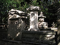 Grave of Masakuni Sakakibara and his wife
