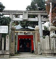 Shirakawa Shrine